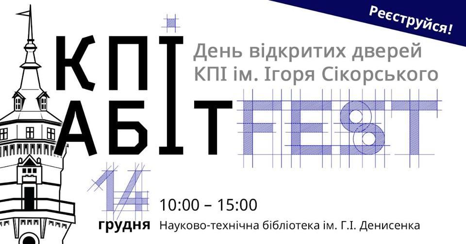 KPI AbitFest